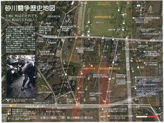 sunagawa_map_s.jpg